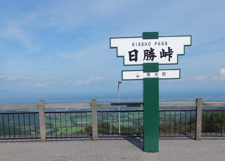 【十勝の酪農求人】北海道のアットホームな職場で働きませんか?